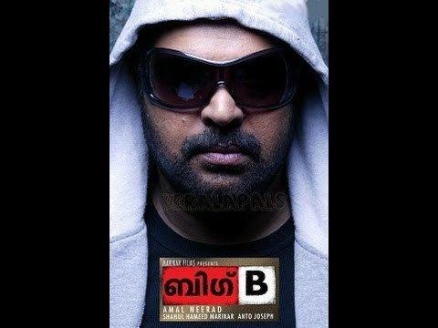 Big B (film) Big B Malayalam Full Movie YouTube