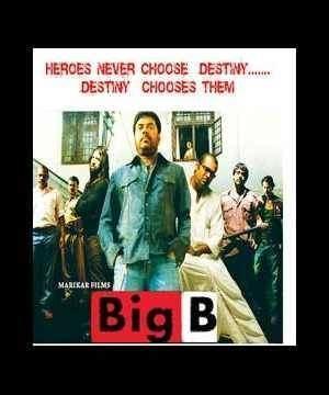 Big B (film) BigB Movie Photos Pics BigB Movie Wallpapers Videos News