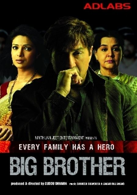 big brother 2007 hindi movie watch online free
