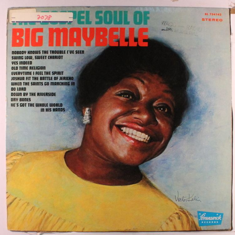 Big Maybelle Big Maybelle Records LPs Vinyl and CDs MusicStack