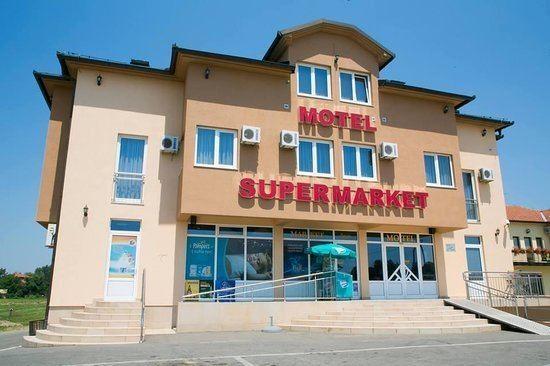 Bijeljina Tourist places in Bijeljina