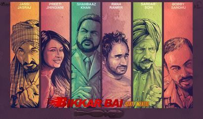 Bikkar Bai Sentimental movie poster