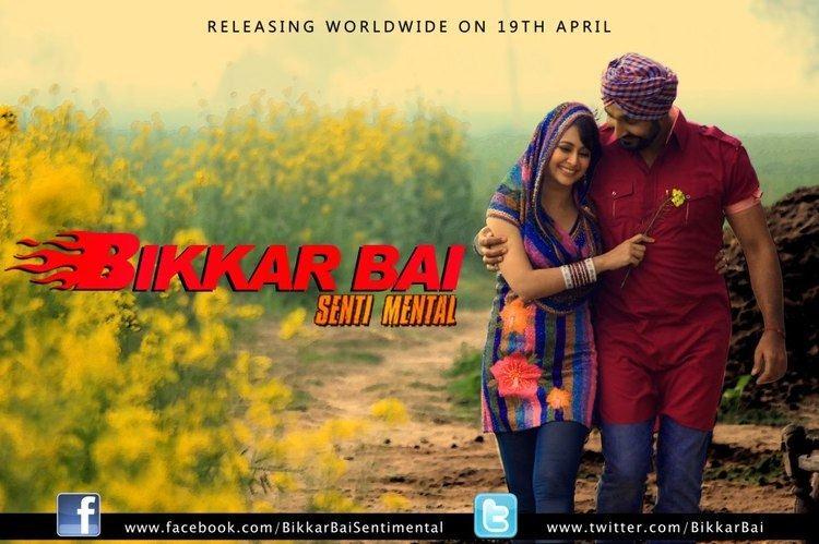 Bikkar Bai Sentimental wwwpunjabigroovescomuploads97439743079234