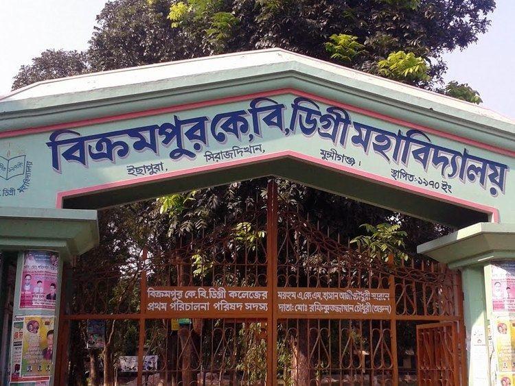 Bikrampur Panoramio Photo of Bikrampur KBDegree Collage