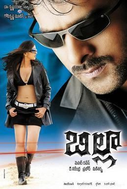 Billa (2009 film) movie poster