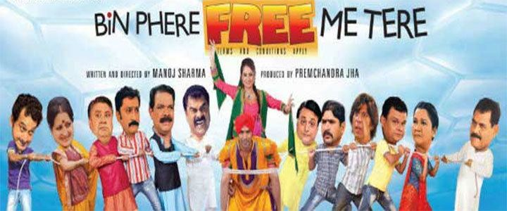Bin Phere Free Me Tere Movie Showtimes Review Trailer Posters