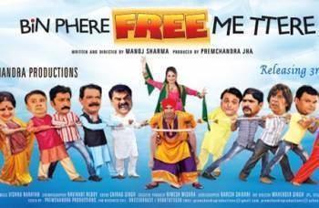 Bin Phere Free Me Ttere Movie Reviews Cast Trailer Online