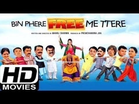 Bin Phere Free Me Tere 2013 Hindi Movie Latest 2014 Movies