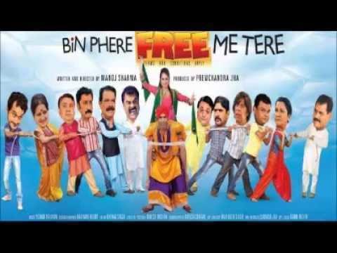 Ek Baar Mila De Yaar Rabba film Bin Phere Free Me Ttere 2013 YouTube