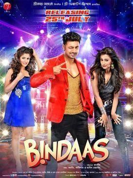Bindaas (2014 film) movie poster