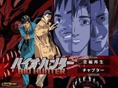 Bio Hunter Biohunter Anime Film 1995 german dub OVA YouTube