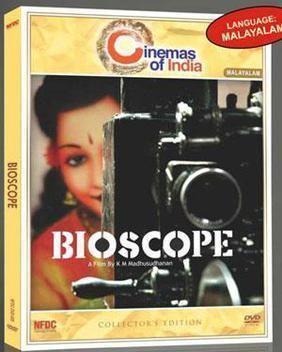 Bioscope (film) movie poster