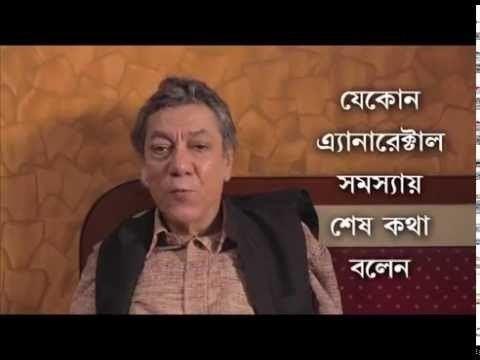 Biplab Chatterjee Eminent Film Actor Biplab Chatterjee speaks about DrPartho Sarkar