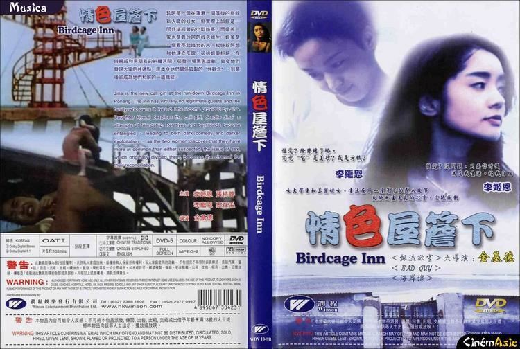 Birdcage Inn DVD Birdcage Inn The Winson
