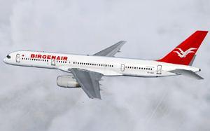 Birgenair Flight 301 Lessons Learned