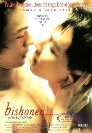 Bishonen (film) RamBLer WithOut BorDers Bishonen 1998