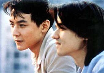 Bishonen (film) Bishonen Beauty Mei Shao Nian Zhi Lian My Old Addiction