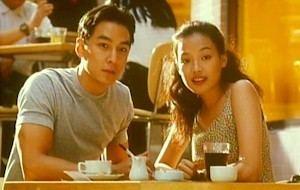Bishonen (film) Bishonen 1998