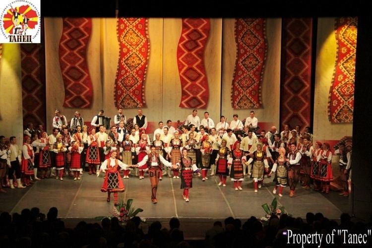 Bitola Culture of Bitola