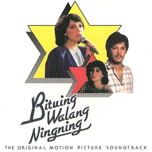 Bituing Walang Ningning 1985 Bituing Walang Ningning The Original Motion Pictur Flickr
