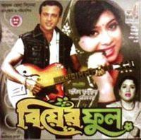 Biyer Phul movie poster