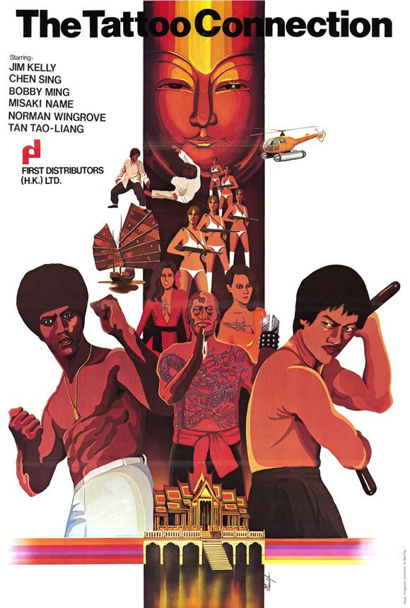 Black Belt (1978 film) Tattoo Connection The aka Black Belt Jones 2 1978 Review