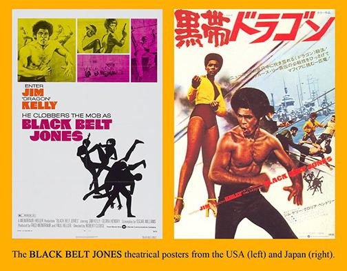 Black Belt Jones RZA Interested in BLACK BELT JONES Remake