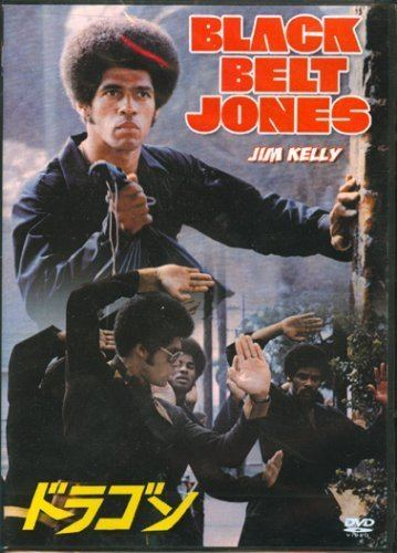 Black Belt Jones Amazoncom Black Belt Jones Jim Kelly Gloria Hendry Scatman