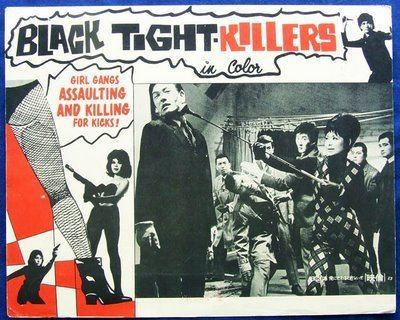 Black Tight Killers YASHARU HASABES BLACK TIGHT KILLERS wAKIRA KOBAYASHI 1966 THE