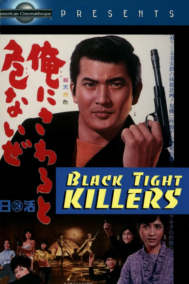 Black Tight Killers wwwgstaticcomtvthumbdvdboxart76906p76906d