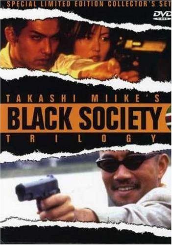 Black Society trilogy httpsimagesnasslimagesamazoncomimagesI5