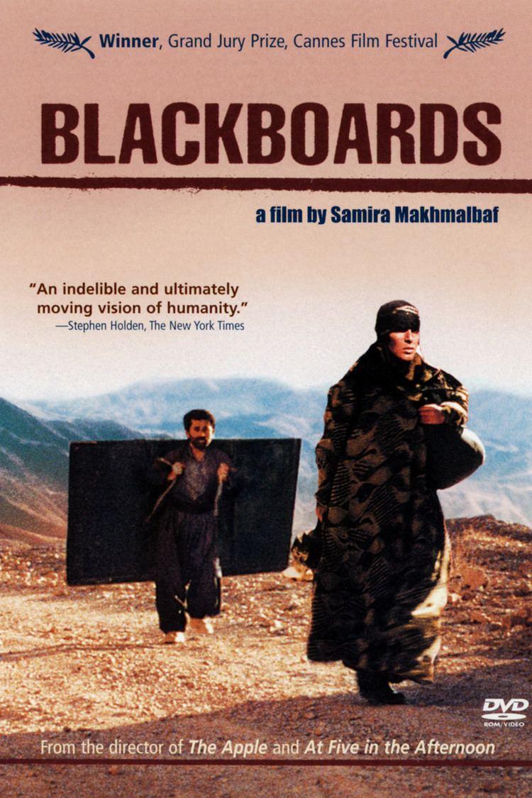 Blackboards wwwgstaticcomtvthumbdvdboxart30546p30546d