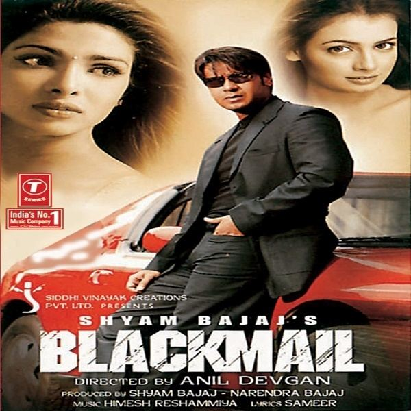 Blackmail (2005 film) Blackmail 2005 Movie Mp3 Songs Bollywood Music
