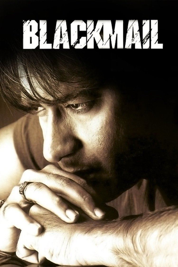 Blackmail (2005 film) wwwgstaticcomtvthumbmovieposters7828319p782