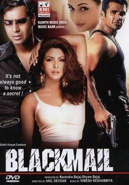 Blackmail (2005 film) Blackmail 2005 Full Movie Watch Online Free HD MoviezCinemaCom