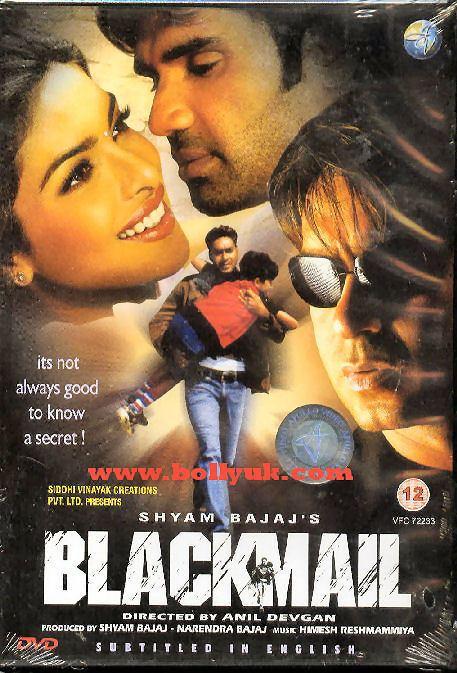 Blackmail (2005 film) Blackmail 2005 APOLLO DVD