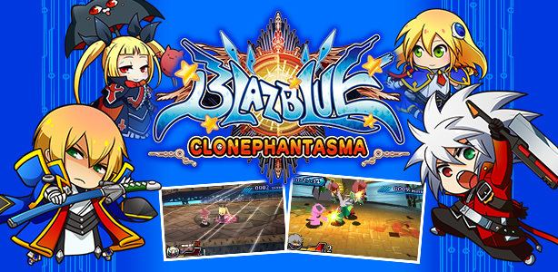 BlazBlue: Clone Phantasma BlazBlue Clone Phantasma Hits the 3DS eShop this Week Hardcore Gamer