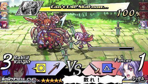 Blaze Union: Story to Reach the Future Blaze Union Story to Reach the Future Japan PSP ISO Download