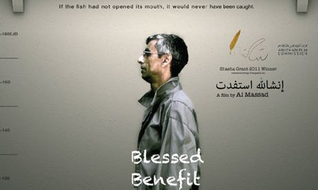 Blessed Benefit Blessed Benefit39 wins 2 awards at Dubai film festival Film Arts
