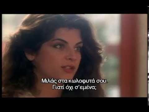 Blind Date (1984 film) Blind Date 1984 trailer Kirstie Alley YouTube