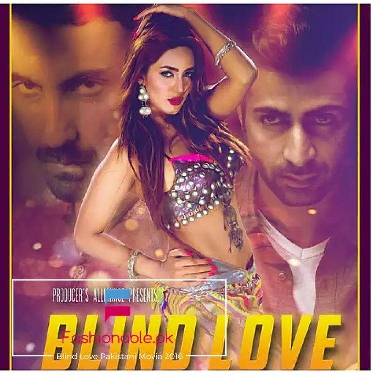 Blind Love (2006 film) Blind Love Pakistani Movie Official2016 YouTube