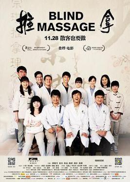 Blind Massage httpsuploadwikimediaorgwikipediaenee7Bli