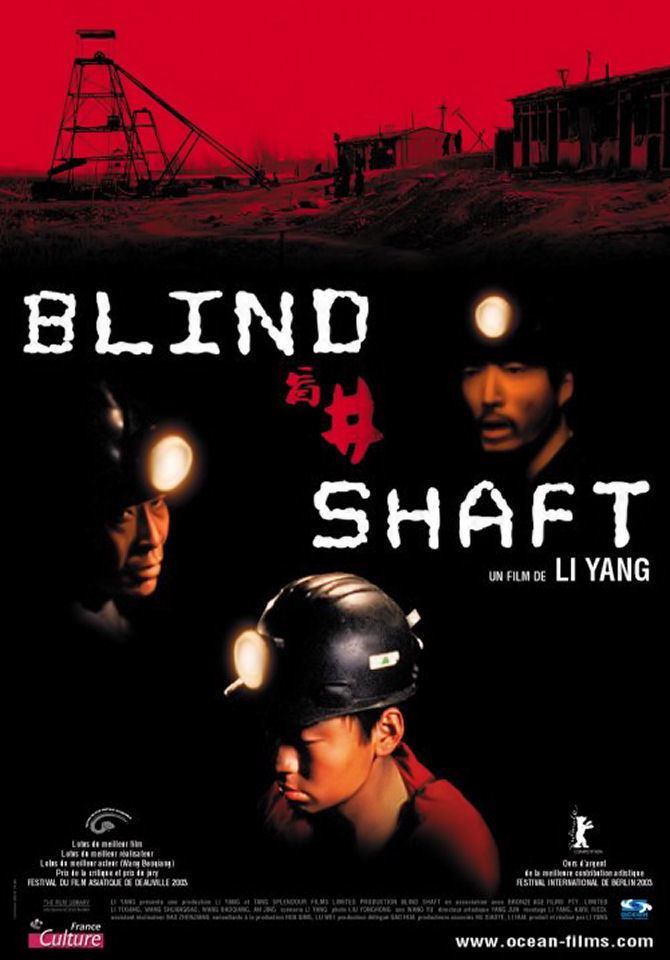 Blind Shaft Blind Shaft AsianWiki