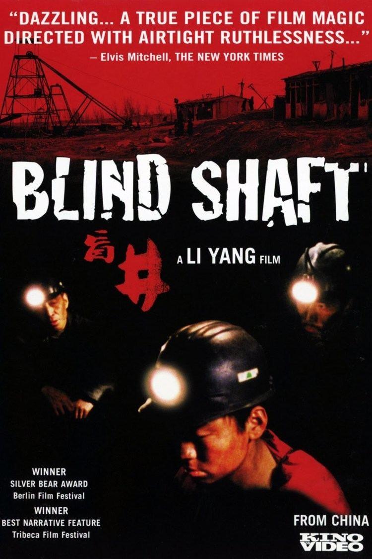 Blind Shaft wwwgstaticcomtvthumbdvdboxart33252p33252d