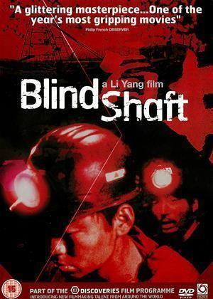 Blind Shaft Rent Blind Shaft aka Mang jing 2003 film CinemaParadisocouk