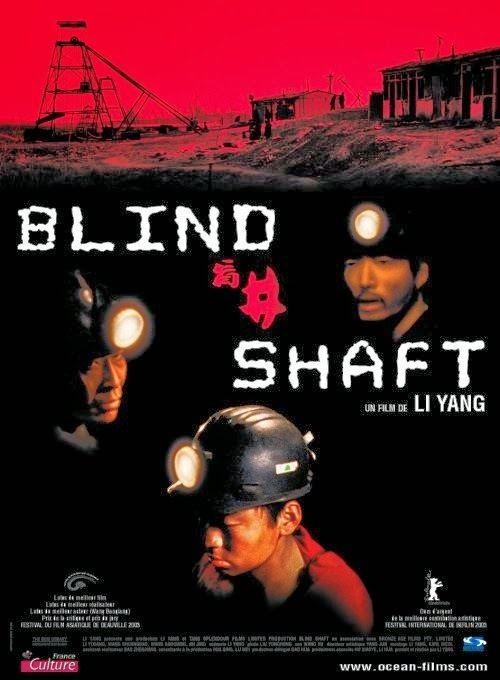 Blind Shaft Contemporary Chinese Film Blind Shaft response