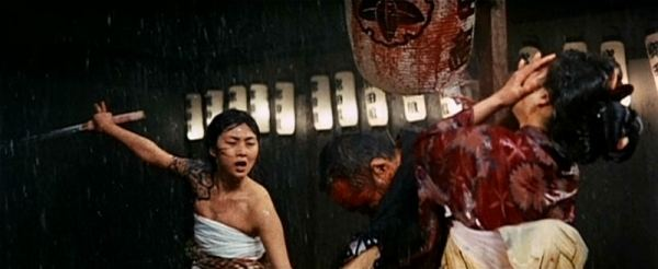 Blind Woman's Curse The Tattooed Swordswoman aka Blind Womans Curse Martial Arts