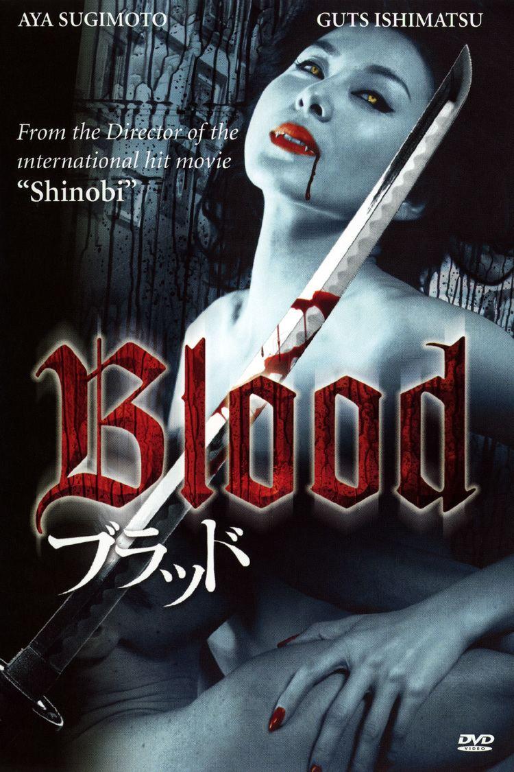 Blood (2009 film) wwwgstaticcomtvthumbdvdboxart8546150p854615