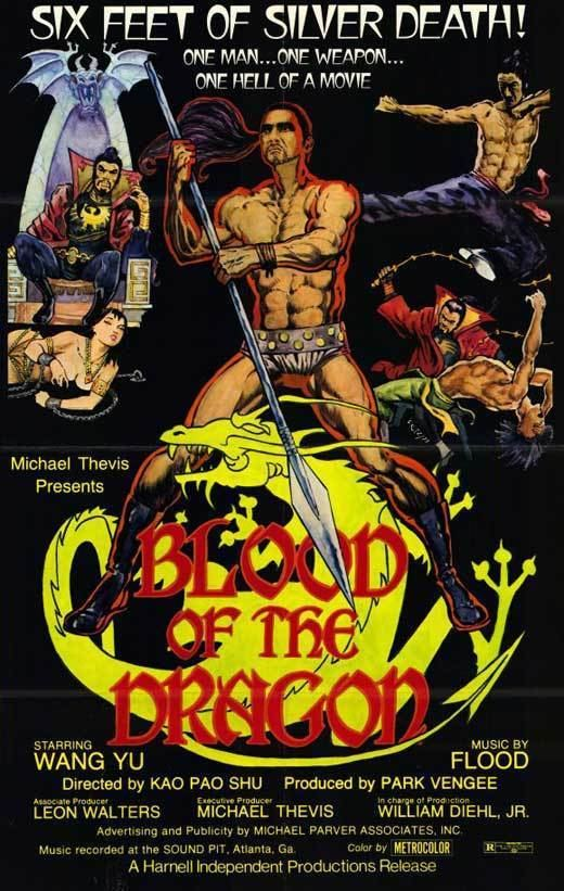 Blood of the Dragon (film) Blood of the Dragon Movie Posters From Movie Poster Shop