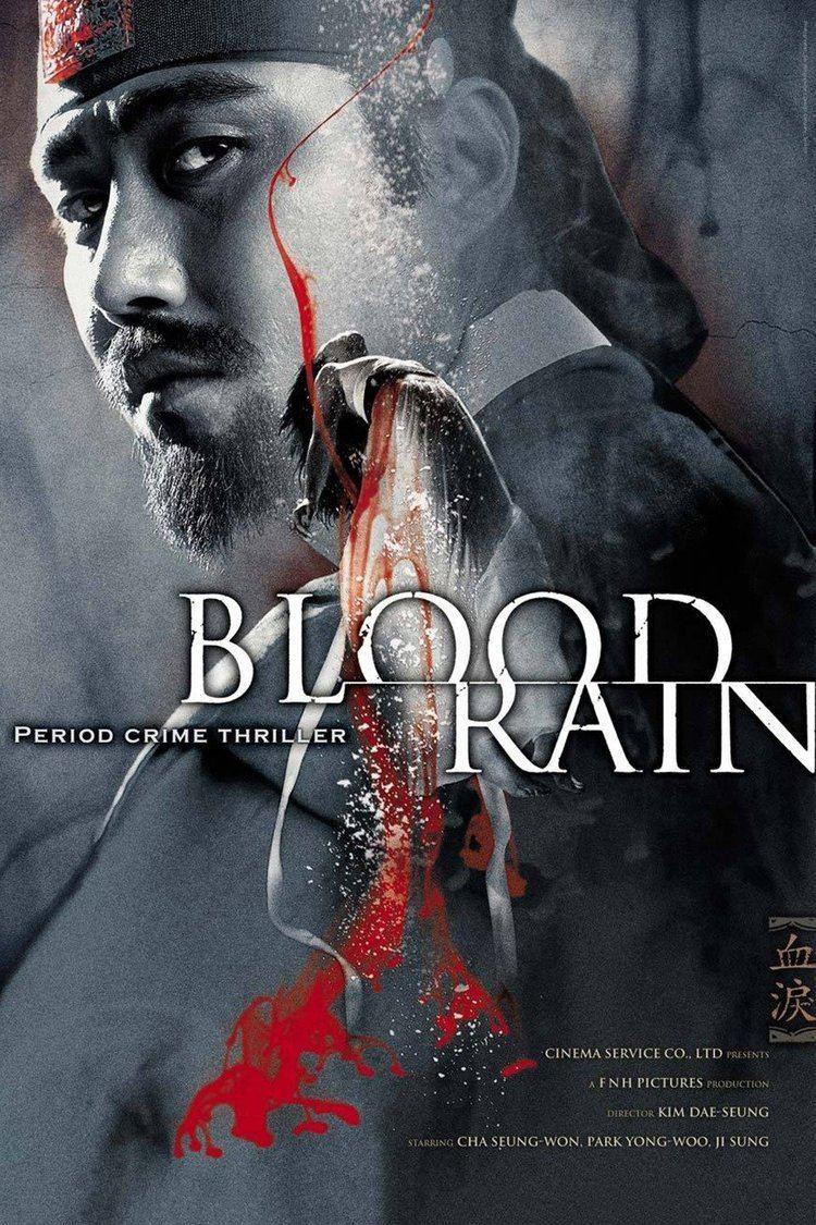 Blood Rain (film) wwwgstaticcomtvthumbmovieposters9283035p928